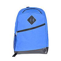 Рюкзак для подорожей Easy,  Рюкзак для путешествий Женский рюкзак Мужской рюкзак Городской рюкзак Рюкзак туриста Рюкзаки без логотипа
