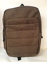Рюкзак подростковый для ноутбука на два отделения