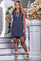 Элегантное Платье на Лето с Удлиненной Спинкой Темно-Синее S-2XL