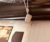 Кулон Van Cleef , 925 проба серебра, камни фианиты, с цепочкой, копия