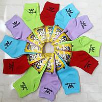 Носки детские демисезонные х/б Adidas DS, Турция, 26-30 и 31-35 размеры, цветное ассорти, 02432