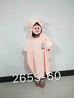 Пончо детское микрофибра плотная  5-9 лет