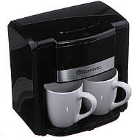 Кофеварка Domotec на 2 чашки 500W (MS-0708)