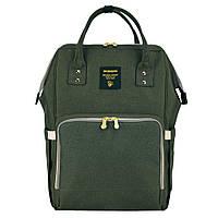 Рюкзак-сумка для мам Sunveno Large. Оригинал. Умный органайзер. Стильный дизайн. Зеленый