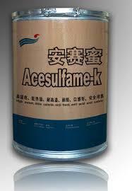 Ацесульфам калия (подсластитель Е950)