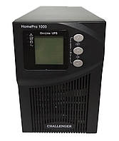 ИБП с двойным преобразованием Challenger HomePro 1000-S - On-Line 900/1000 Вт, фото 1