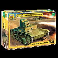 Советский огнеметный танк ОТ-26. 1/35 ZVEZDA 3540