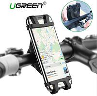 Ugreen велосипедный держатель для телефона