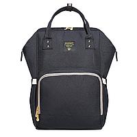 Рюкзак-сумка для мам Sunveno Large. Оригинал. Умный органайзер. Стильный дизайн. Черный