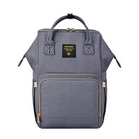 Рюкзак-сумка для мам Sunveno Large. Оригинал. Умный органайзер. Стильный дизайн. Серый