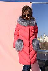 Теплое зимнее пальто на девочку Банни нью вери (Nui Very), фото 3