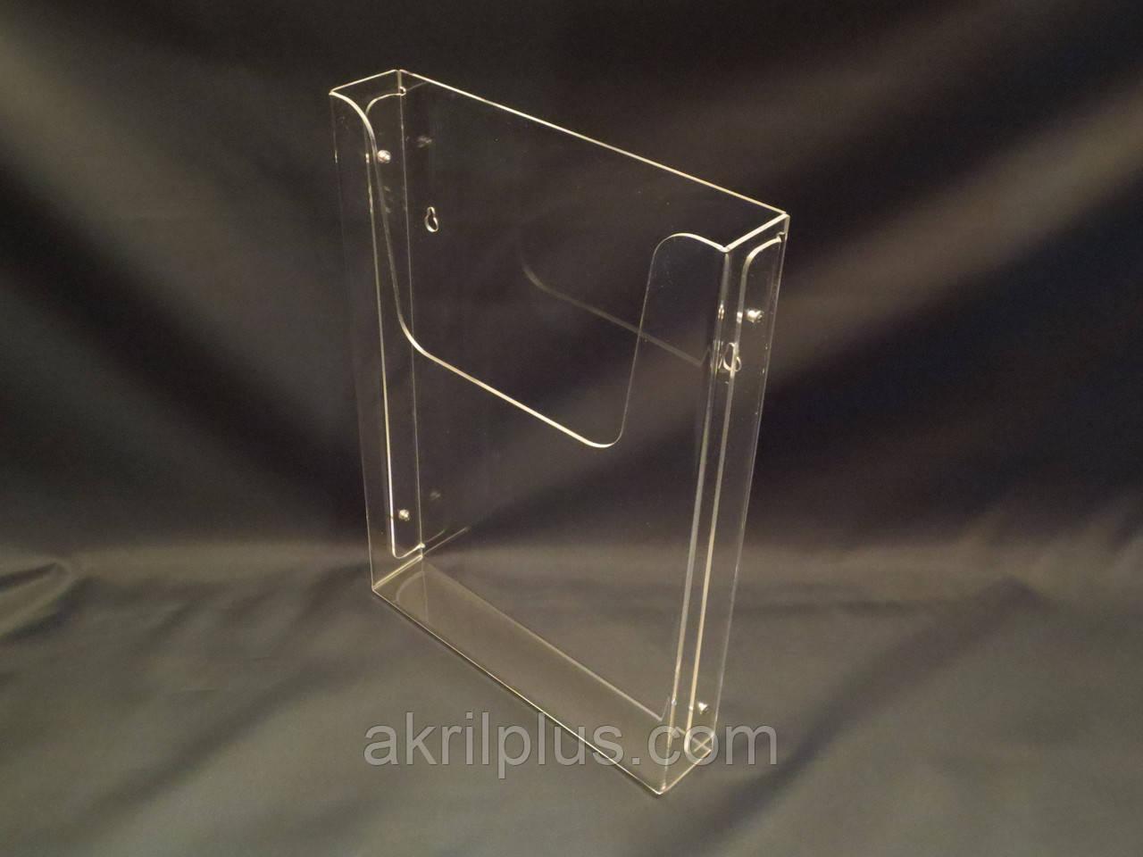 Карман А4 вертикальный подвесной