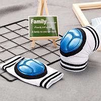 Наколенники детские с мягкими подушечками Мяч Синий (01248)