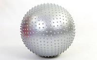 Мяч для фитнеса (фитбол) массажный 55см Zelart FI-1986-55