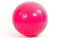 Мяч для фитнеса (фитбол) массажный 75см Zelart FI-1988-75, фото 1