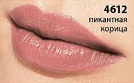 """Увлажняющая губная помада CC """"Увлажнение в цвете"""", Faberlic Skyline. цвет Пикантная корица, Фаберлик, 4612"""