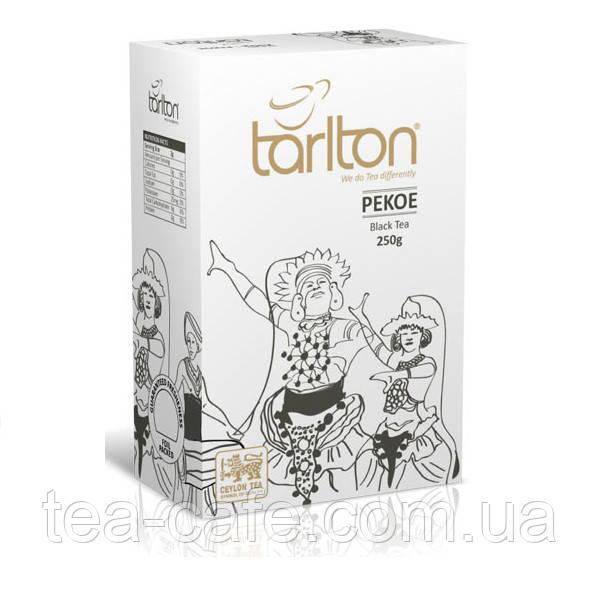 Чай Tarlton Pekoe Black Tea (Пекое), цейлонський, 250 гр.
