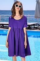 Летнее платье мини свободного кроя с коротким рукавом фиолетовое
