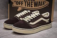 Кроссовки мужские Vans Old Skool, коричневые (11037),  [   41 42 43 44 45 46  ]
