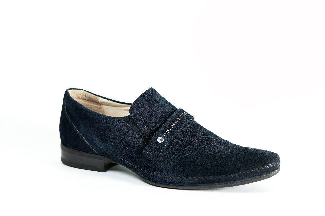 Туфлі чоловічі Lucky Choice, будь в тренді!
