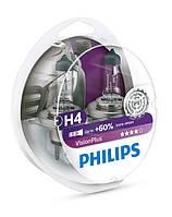 PHILIPS H4 Vision Plus +60% 2шт