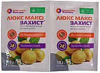 Инсектицид+фунгицид Люкс макси защита 10гр
