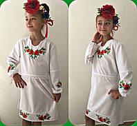 Платье детское вышивка 638вс