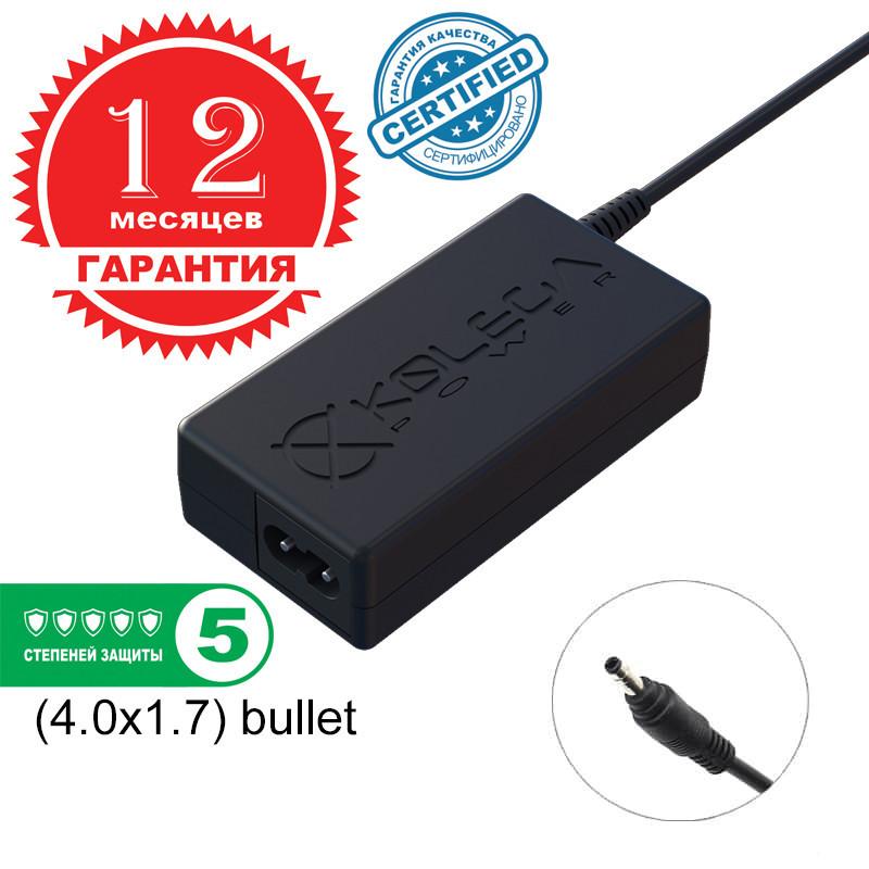 ОПТом Блок питания Kolega-Power для ноутбука Dell 19.5V 3.34A 65W 4.0x1.7 (Гарантия 1 год)