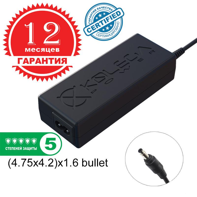 ОПТом Блок питания Kolega-Power для ноутбука HP/Compaq/LG 18.5V 4.9A 90W (4.75+4.2)x1.6 (Гарантия 1 год)