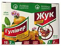 Инсектицид Ато Жук 3мл.