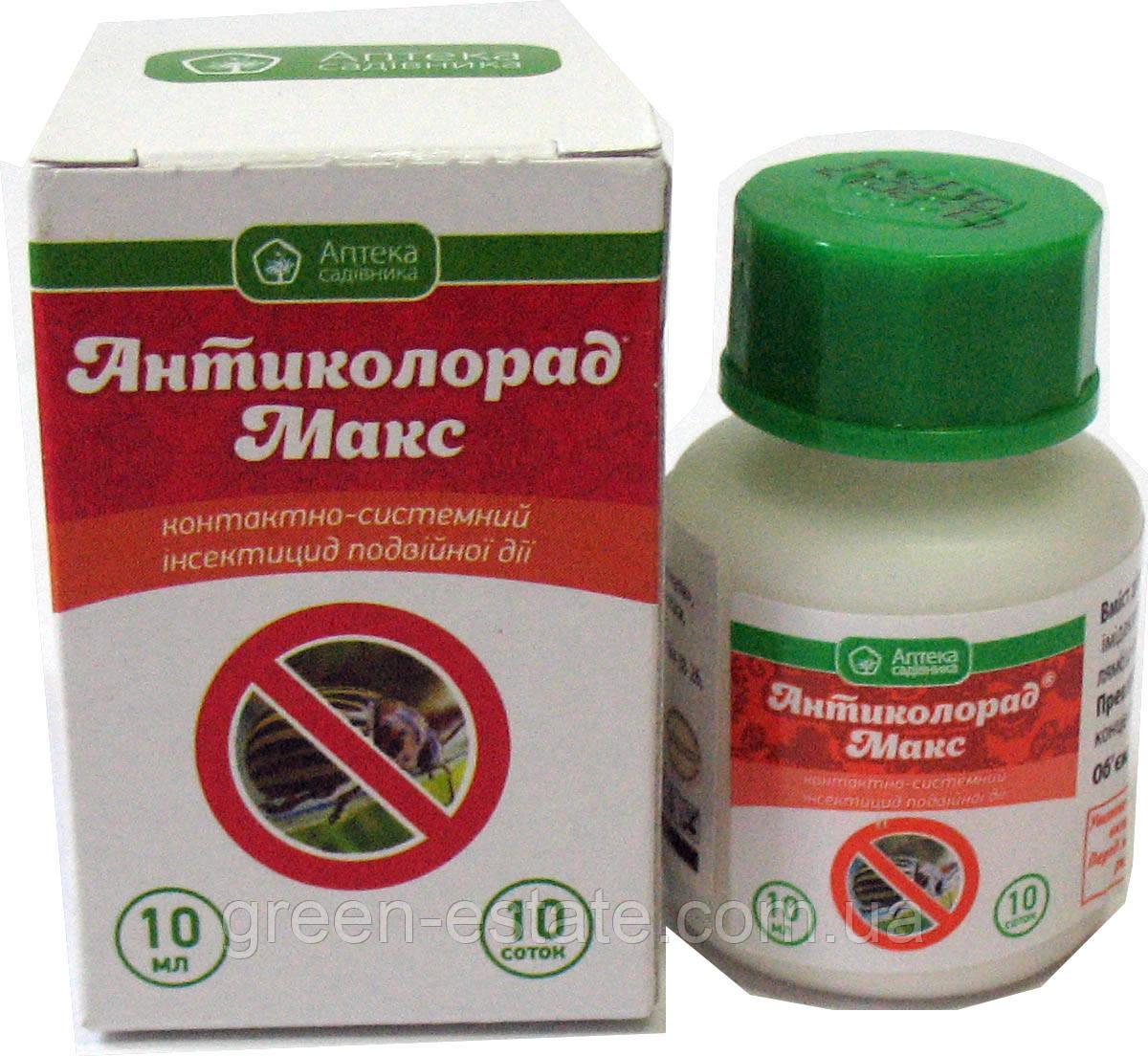 Инсектицид Антиколорад Макс 10мл