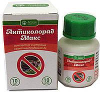 Инсектицид Антиколорад Макс 10мл, фото 1