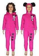 Спортивный костюм детский для девочки Минни Малина, начес, 80-110 см
