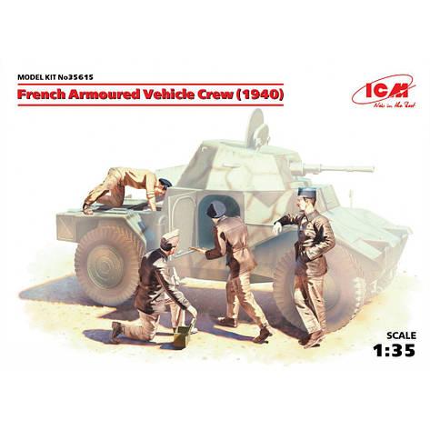 Французский экипаж бронеавтомобиля, 1940 г. 1/35 ICM 35615, фото 2