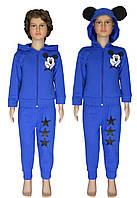 Спортивный костюм детский для мальчика Микки, начес, 80-110 см