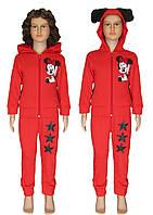 Спортивный костюм детский для девочки Минни Коралл, начес, 80-110 см