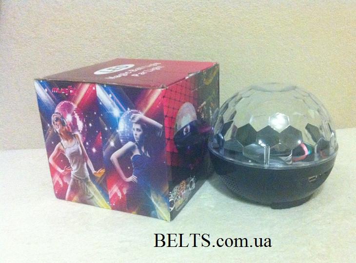 Музыкальный диско шар для вечоринок Led Magic Ball Light YPS-D50, светомузыка Лед Меджик Бол Лайт радио и MP3
