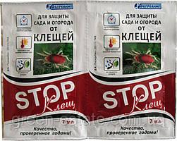 Stop Кліщ, 7 мл