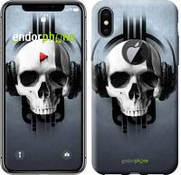 """Чехол на iPhone X Череп-меломан """"757c-1050-532"""""""