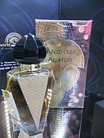 Женская парфюмированная вода Arabiyat Angham Al Hub 100ml