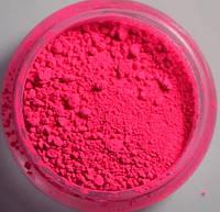 Пигмент флуоресцентный, цвет розовый, №7