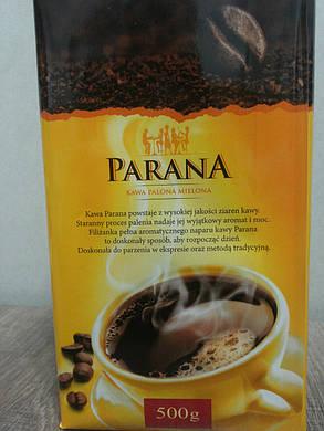 Кофе Parana (500 г) (Польша), фото 2