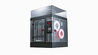 Принтер для 3D друку Raise 3D PRO2