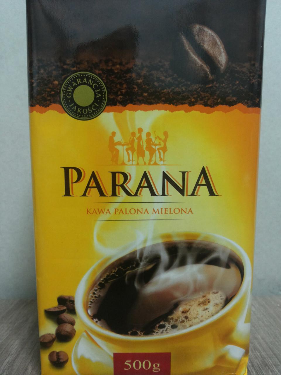 Кофе Parana (500 г) (Польша)