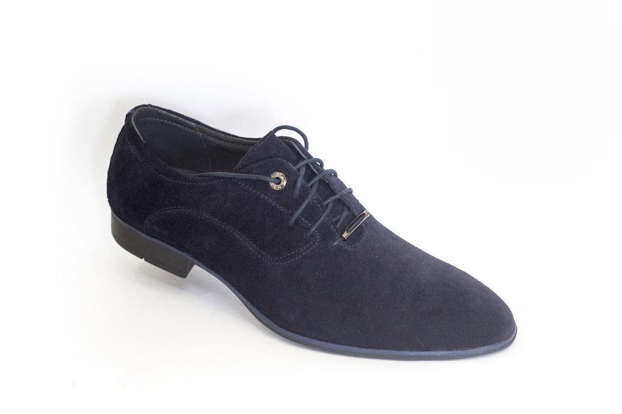 Остання пара - 45 розмір! Замшеві туфлі, виглядай стильно!