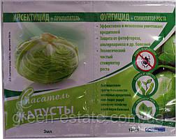 Рятувальник капусти (інсектицид+стимулятор росту+фунгіцид+прилипач) 3+12 мл
