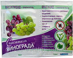 Рятувальник винограду (інсектицид+стимулятор росту+фунгіцид+прилипач) 3+12 мл