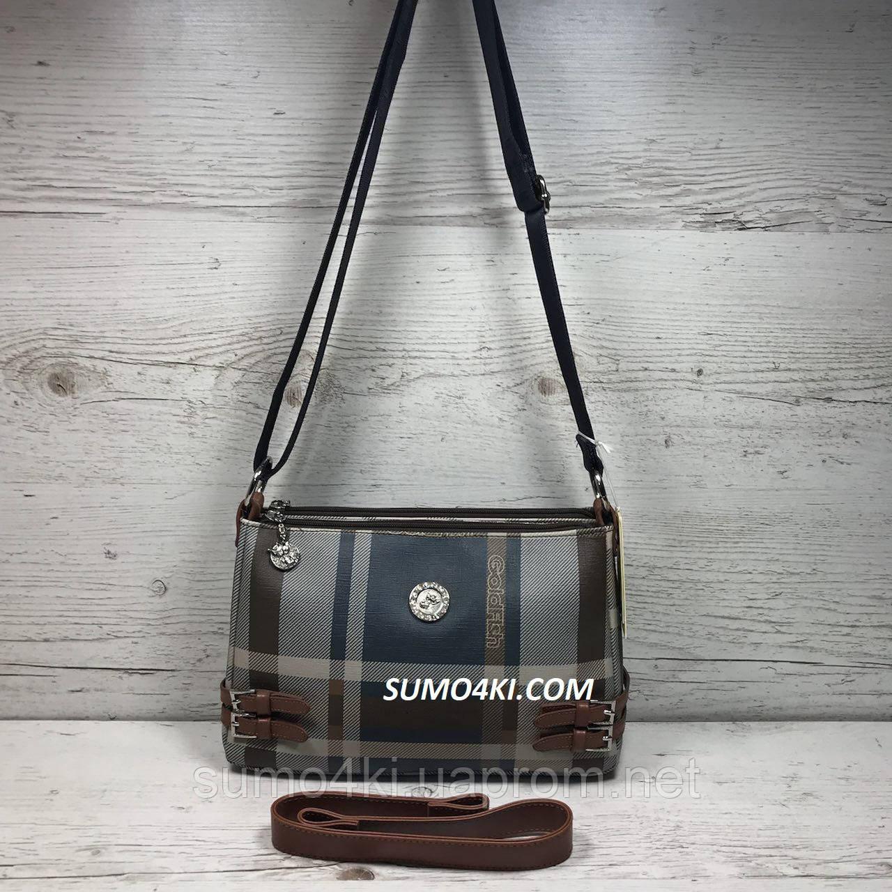 5dd18b712d5a Модная женская сумка Goldfish - Интернет-магазин «Галерея Сумок» в Одессе