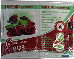 Рятувальник троянд (інсектицид+стимулятор росту+фунгіцид+прилипач) 3+12 мл