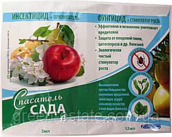 Спасатель сада  (инсектицид+стимулятор роста+фунгицид+прилипатель) 3+12 мл